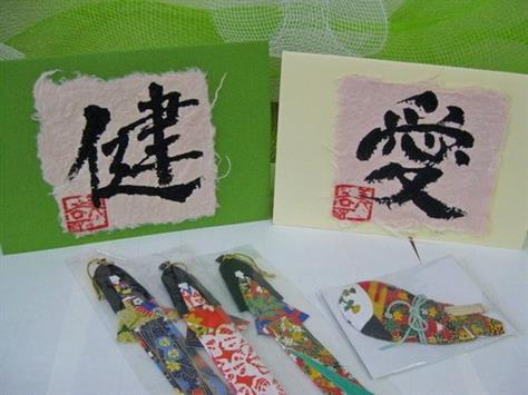 Открытки на заказ в японском стиле